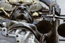 PrivatBank стал объектом уголовного расследования в Латвии