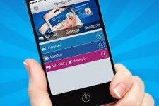 FIDO Wallet представил сервис перевода электронных денег на банковскую карту