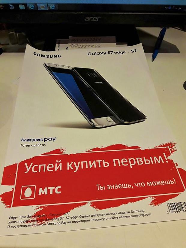 samsungpay_russia