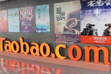 Популярный интернет-магазин запретил упоминать криптовалюты и ICO
