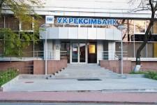 Государственный Укрэксимбанк прекратит обслуживать розницу и микробизнес