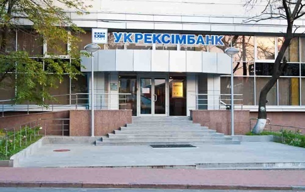 ukreximbank321
