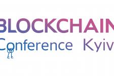 В Киеве состоится Blockchain Conference Kyiv
