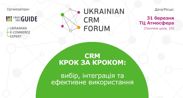 CRM Forum 2