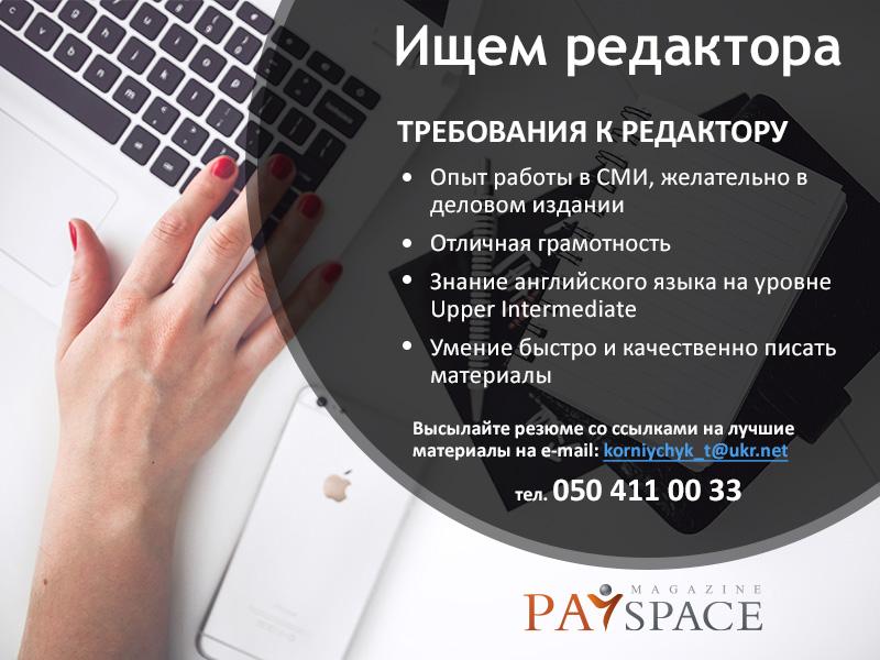PSM-editor-4