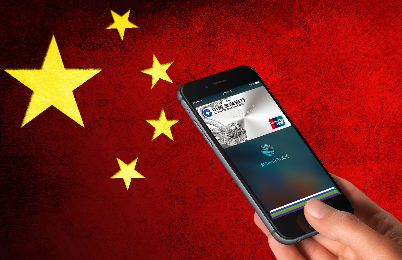apple-pay-china