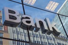 Банковских сотрудников ждут массовые сокращения