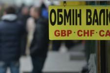 Сколько нелегальных обменников работает в Украине: итоги проверок
