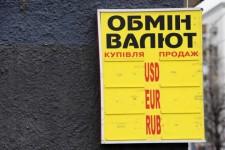 Доллары надо? НБУ выявил 39 нелегальных обменников (список)