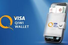 QIWI запустила сервис денежных переводов в популярных мессенджерах и соцсетях