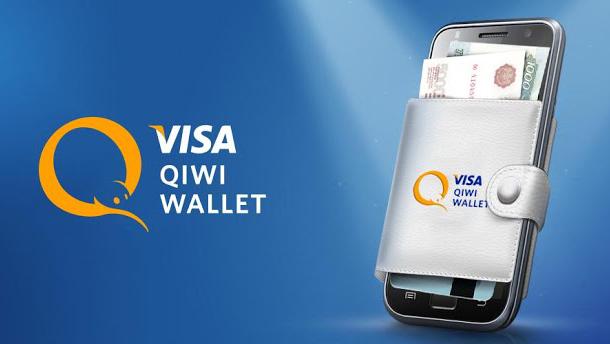 qiwi_visa