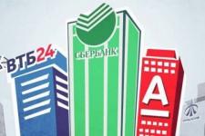 Треть россиян имеют задолженность перед банками