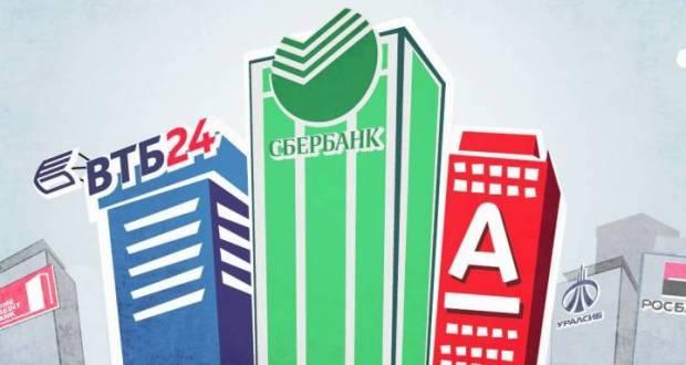 russian_banks2503