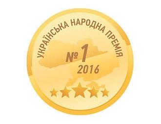 ukr_narodna_premia