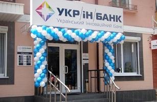ukrinbank2103