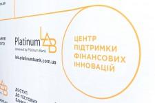 Украинский банк запускает лабораторию финансовых инноваций