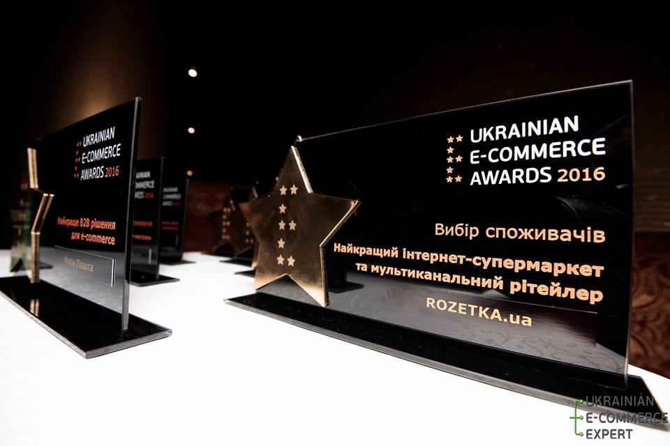 Ukrainian E-Commerce Awards