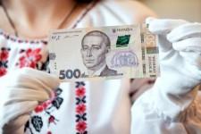 В Украине вводится в обращение обновленная банкнота номиналом 500 гривен