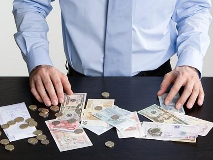 Классификатор иностранных валют и банковских металлов