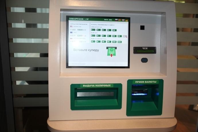 валютно-обменный терминал