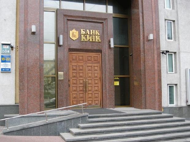 bank_kyiv_070416
