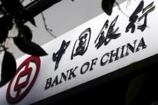 Китайские банки намерены инвестировать в высокотехнологичные компании