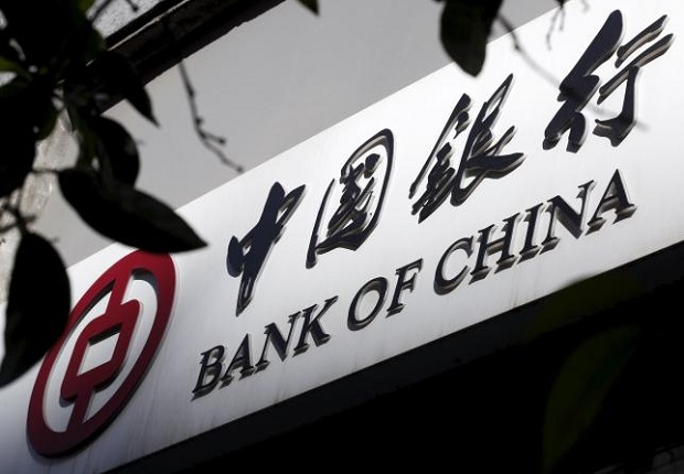 bank_of_china321