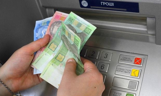 bankomat_uah