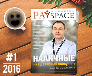 Журнал 2016 #1