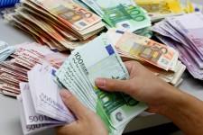 ЕЦБ не планирует отказываться от бумажных денег