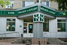Бывшего топ-менеджера украинского банка обвинили в растрате нескольких миллиардов гривен