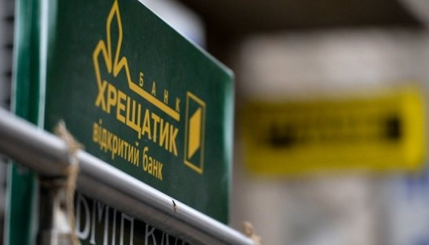 Вголовной кабинет банка «Крещатик» нагрянула прокуратура