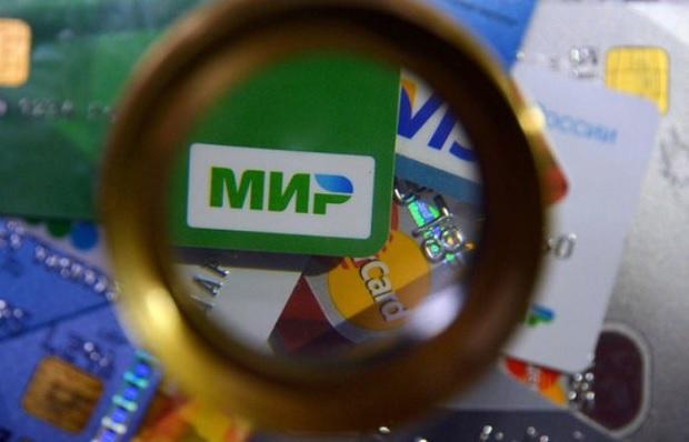 mir_card1804