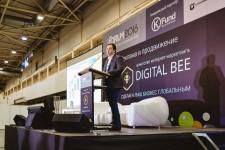 IForum 2016: тренды украинской e-commerce