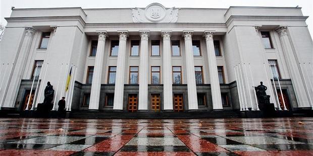 ukr_parliament