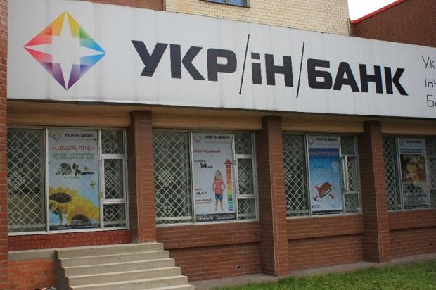 ukrinbank070416