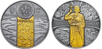 Київський князь Володимир Великий1
