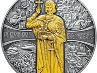 Названа лучшая монета Украины (фото)