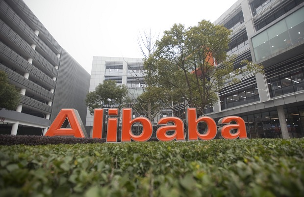 alibaba130516