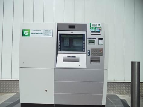 В Беларуси установили первый банкомат для водителей