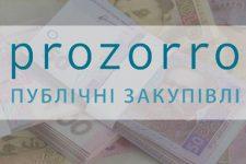 В Интернете дешевле: Сколько Prozorro сэкономила для государства