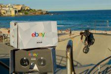 eBay открыл магазин в виртуальной реальности