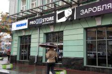 Фидобанк начинает выплаты вкладчикам