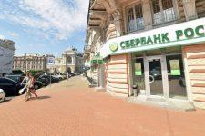Сбербанк подтвердил нежелание избавляться от своего бизнеса в Украине