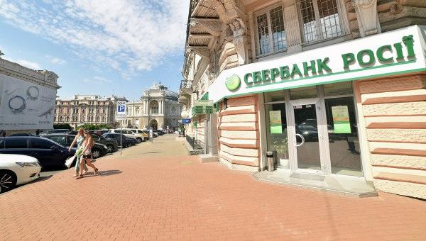 sberbank2605
