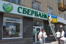 Российский Сбербанк продает активы в Украине?