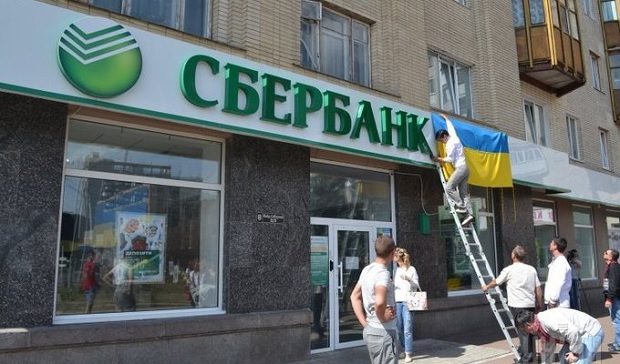 sberbank_in_ua