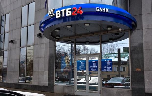 vtb-bank