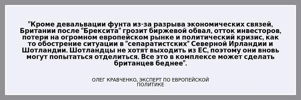 кравченко цитата 2