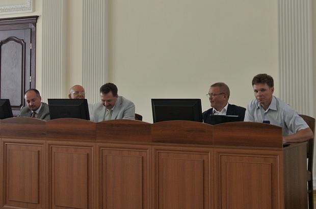 эксперты конференция цифровые услуги